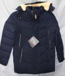 Зимние мужские куртки D-05-1