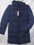 Зимние мужские куртки 904-1