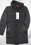 Зимние мужские куртки 904-2