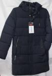Зимние мужские куртки 904-3
