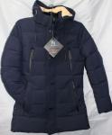 Зимние мужские куртки D-26-1