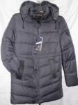 Зимние мужские куртки D-01-1