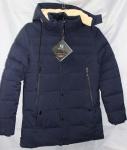 Зимние мужские куртки D-21-1