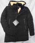 Зимние мужские куртки D-21-3