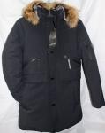 Зимние мужские куртки D89-10-1