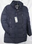 Зимние мужские куртки D-08-1