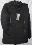 Зимние мужские куртки D-08-3