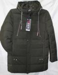 Зимние мужские куртки GM-1820-1