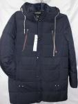 Зимние мужские куртки GM-1820-2