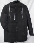 Зимние мужские куртки GM-1820-3
