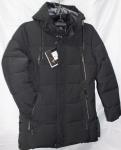 Зимние мужские куртки GM-1820-4