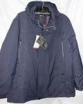 Зимние мужские куртки Батал 1803-1