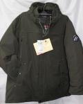 Зимние мужские куртки Батал 1803-2