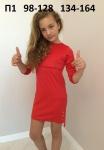 Детские платья р. 122-152