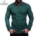 Мужские рубашки длинный рукав 17-01-606