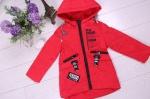 Детские демисезонные куртки р.86-110 1803-3