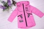 Детские демисезонные куртки р.86-110 1803