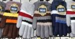 Перчатки детские двойные E11