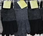 Женские перчатки A36