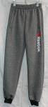 Подростковые спортивные штаны на флисе р. 36-44