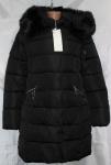 Женская зимняя куртка 17-028-1