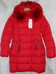 Женская зимняя куртка 17-028-3