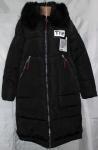 Женская зимняя куртка 697-1