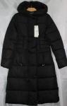 Женская зимняя куртка 18-029-2
