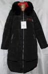 Женская зимняя куртка 693-1