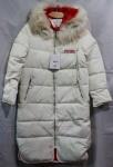 Женская зимняя куртка 693-2