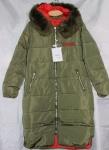 Женская зимняя куртка 693-3
