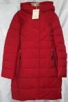Женская зимняя куртка батал 1810-1