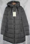 Женская зимняя куртка батал 1801-1