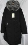 Женская зимняя куртка батал 1805-1-1