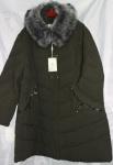 Женская зимняя куртка батал 1805-1-2