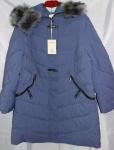 Женская зимняя куртка батал 1805-1-3