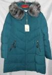 Женская зимняя куртка батал 1813-3