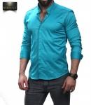 Мужские рубашки длинный рукав 20-61-428