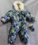 Зимний детский комбинезон - трансформер на 6 - 18 мес.