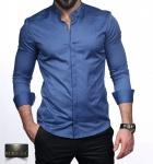Мужские рубашки длинный рукав 26-61-431