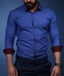 Мужские рубашки длинный рукав 27-01-587