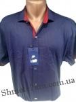 Мужские рубашки короткий рукав - батал Б2768-2