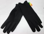 Мужские перчатки трикотаж/флис 81-1