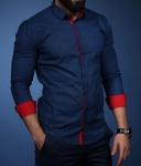 Мужские рубашки длинный рукав 35-01-615