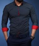 Мужские рубашки длинный рукав 35-01-623