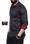 Мужские рубашки длинный рукав 35-01-650