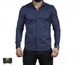 Мужские рубашки длинный рукав 35-01-655