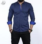 Мужские рубашки длинный рукав 35-01-660