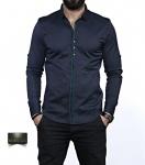 Мужские рубашки длинный рукав 35-02-575