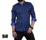 Мужские рубашки длинный рукав 35-02-660